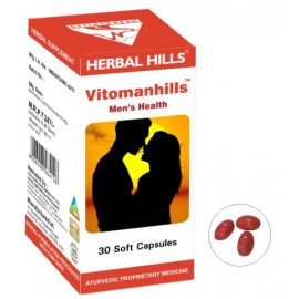Herbal Hills VITOMANHILLS Male Health Capsules (30)