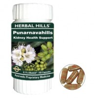 Herbal Hills PUNARNAVAHILLS Kidney Health Capsules (60)