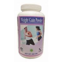 Hawaiian Herbal, Hawaii, USA - awaiian Weight Gain Powder 200 gm Bottle