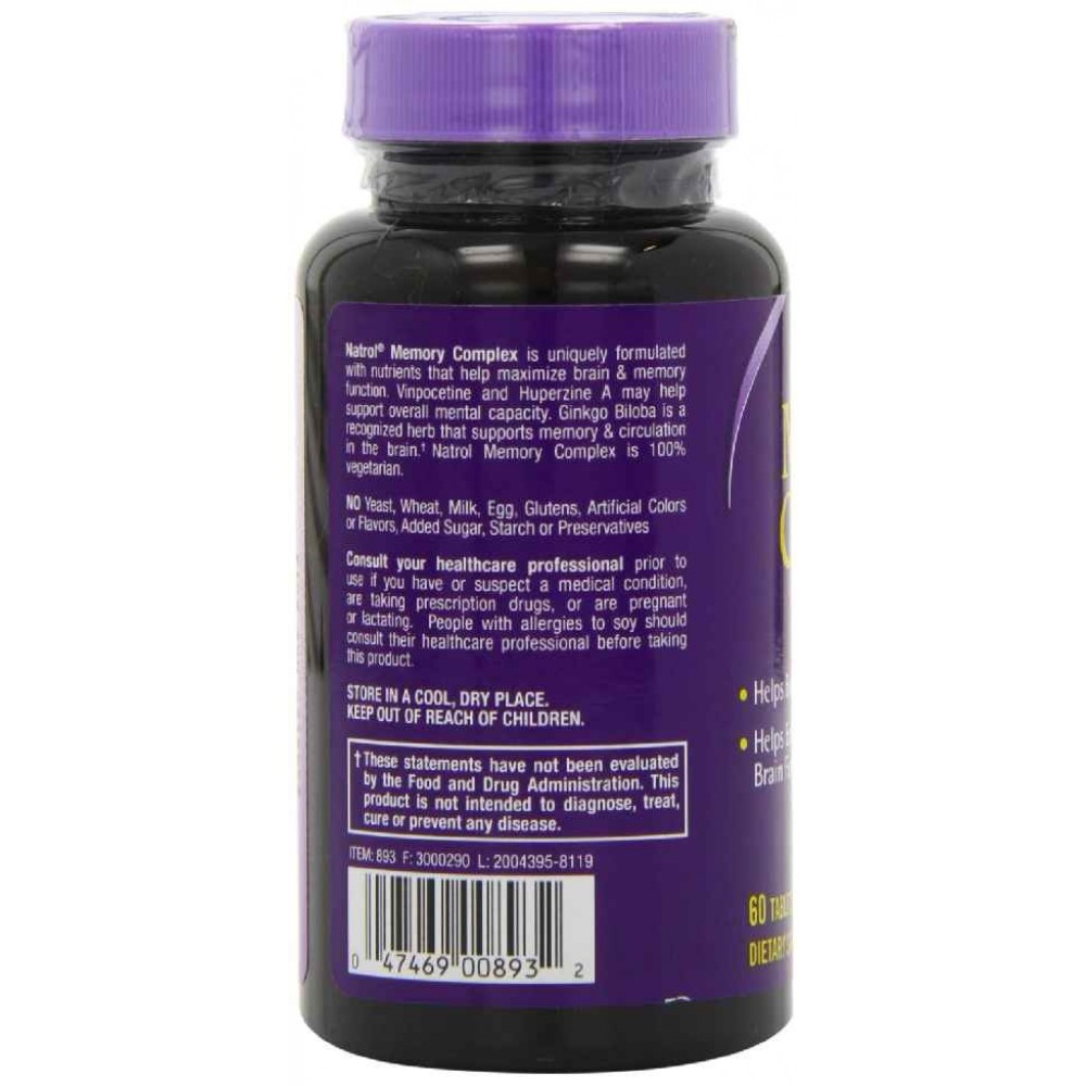 Brain force dietary supplement photo 1