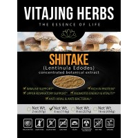 Organic Shiitake Mushroom Extract Powder (4oz - 114gm) | 20:1 Concentration