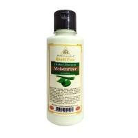 Khadi Pure Herbal Aloevera Moisturizer- 210ml