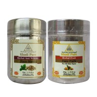 Khadi Pure Anti Wrinkle And  Fruit Face Pack/Mask Combo (100g) Pack 2