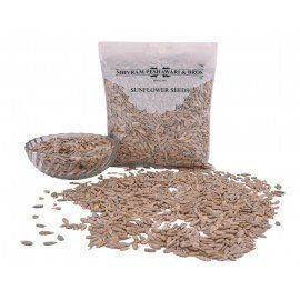 Sunflower Seeds 250 Grams