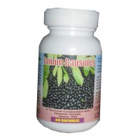 Hawaiian Herbal, Hawaii, USA - Jamun Capsules - 60 Capsules